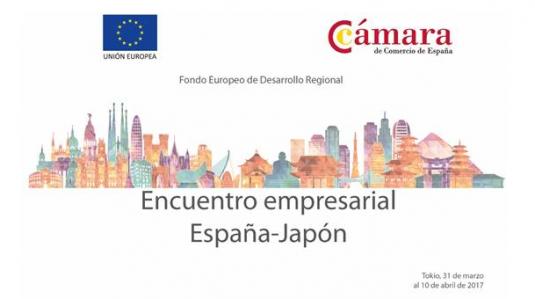 Encuentro-empresarial-Espanya-Japon